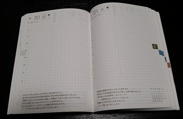 20170109_201642