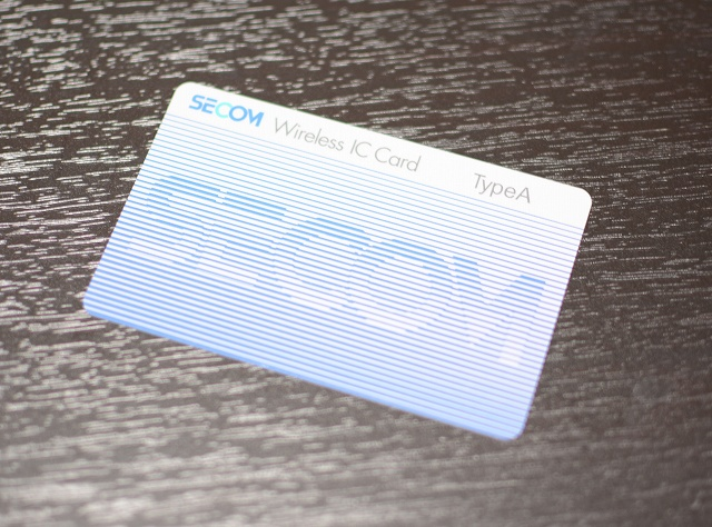 secomのicカード