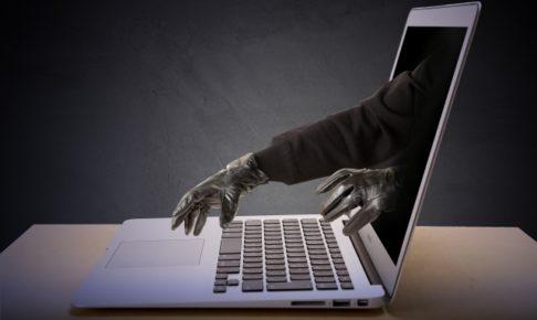 ネット犯罪 ハッキングを行うハッカー