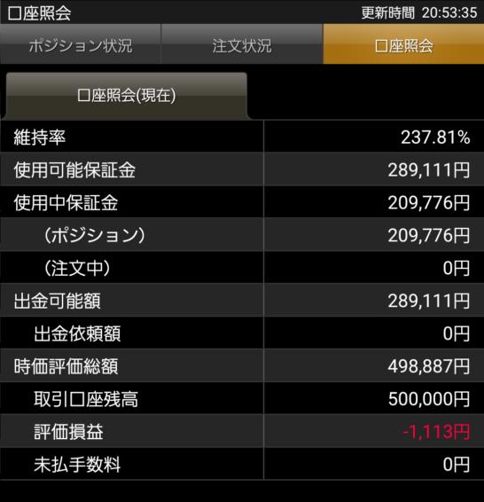 ズロチ・円アカウント状態20181018