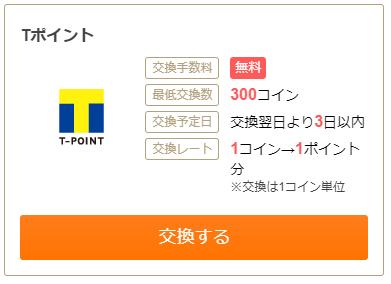 お財布.comバナー